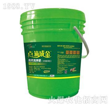 块根茎专用冲施肥(高钙高钾型)-点滴成金-天润恒业