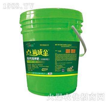 葱姜蒜专用冲施肥(高钙