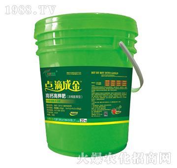 辣椒专用冲施肥(高钙高
