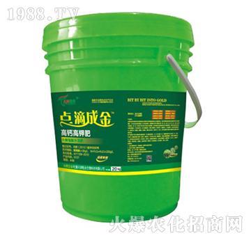 韭菜专用冲施肥(高钙高