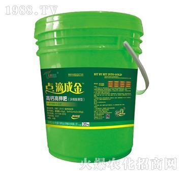 黄瓜专用冲施肥(高钙高