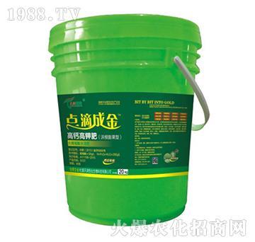 西瓜专用冲施肥(高钙高