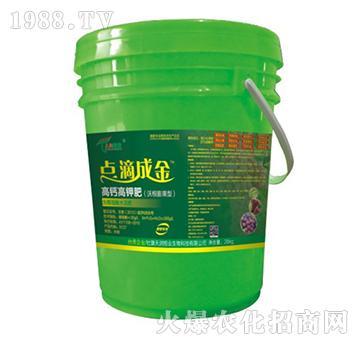 葡萄专用冲施肥(高钙高