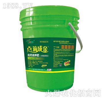 果树专用冲施肥(高钙高