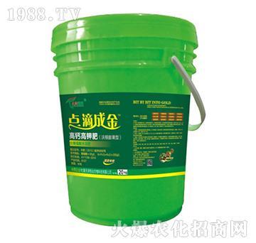 蔬菜专用冲施肥(高钙高