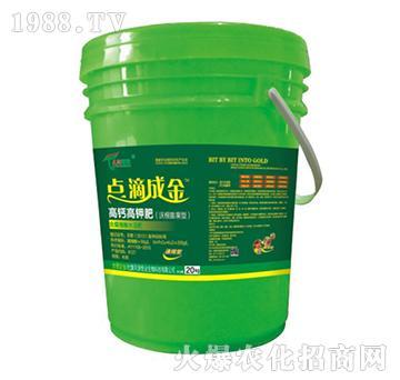 通用型冲施肥(高钙高钾