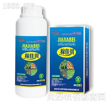花生大豆专用液肥-稼佳贝-天润恒业