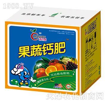 果蔬钙肥-绿士农药
