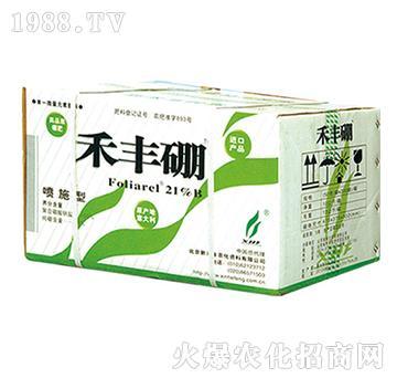 禾丰硼-绿士农药