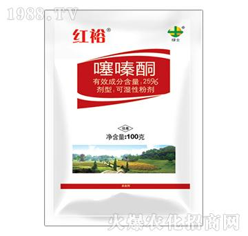 25%噻嗪酮-绿士农药