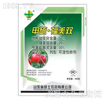 50%甲硫福美双-绿士