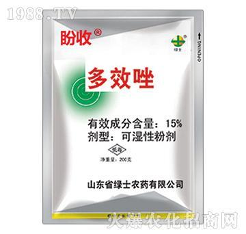 15%多效唑-盼收-绿