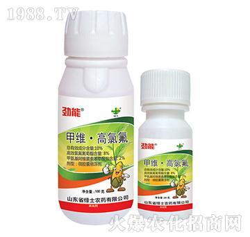 10%甲维高氯氟-劲能-绿士农药