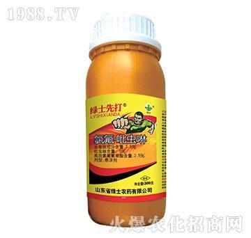 7.5%氯氟吡虫啉-绿士先打-绿士农药
