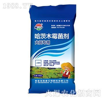 哈茨木霉菌剂-大田专用-杨康