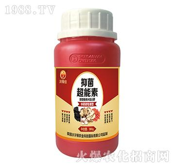 中药材专用型抑菌超能素-沃尔顿
