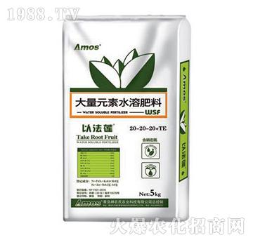 大量元素水溶肥料20-20-20-以法莲-神农氏