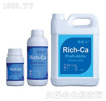 Rich-Ca中量元素水溶肥料-微摄力-神农氏