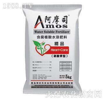 含腐殖酸水溶肥料-阿摩司-神农氏
