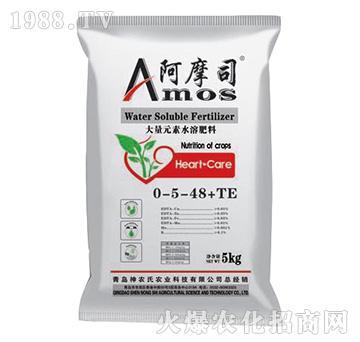 硫酸钾型大量元素水溶肥0-5-48+TE-阿摩司-神农氏