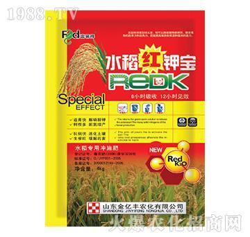 水稻红钾宝-金亿丰