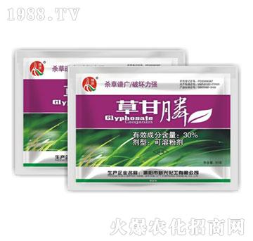 30%草甘膦可溶粉剂