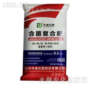 含菌复合肥25-10-15-中港化肥