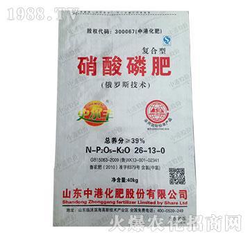 硝酸磷肥26-13-0-中农国控
