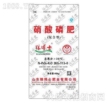 硝酸磷肥26.5-11.5-0-粮博士-中农国控