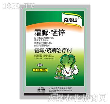 72%霜脲锰锌-霜霉疫病治疗剂-见南山-宝丰农药