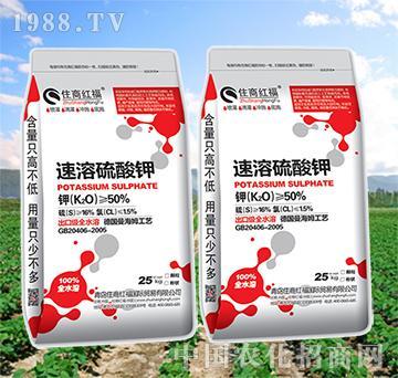 速溶硫酸钾-住商红福