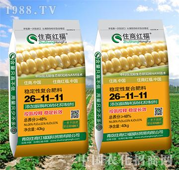 稳定性复合肥料26-1