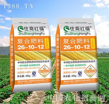 复合肥料26-10-1