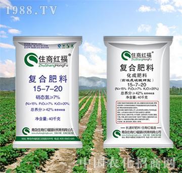 复合肥料15-7-20