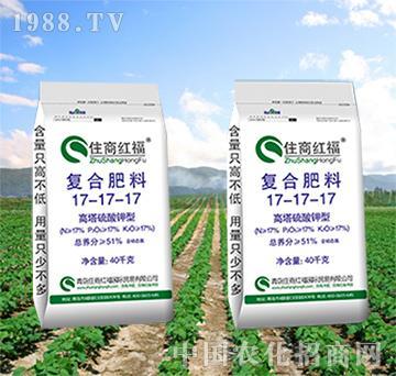 复合肥料17-17-1