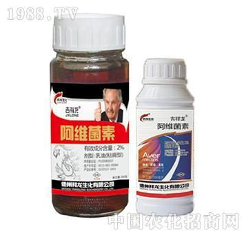 2%阿维菌素-吉祥龙-祥龙生化