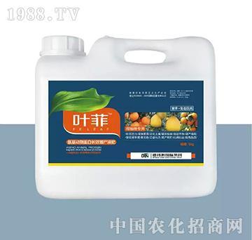柑柚橙专用叶面肥-叶菲
