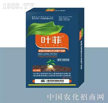 促生根型叶面肥(盒装)-叶菲-德邦农