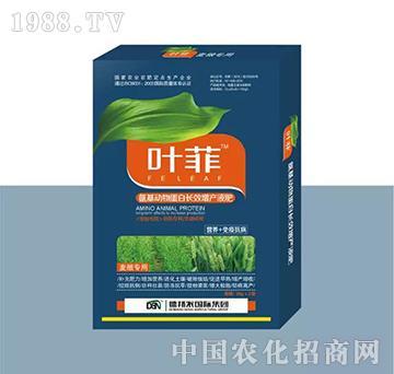 麦粮专用叶面肥(盒装)-叶菲-德邦农