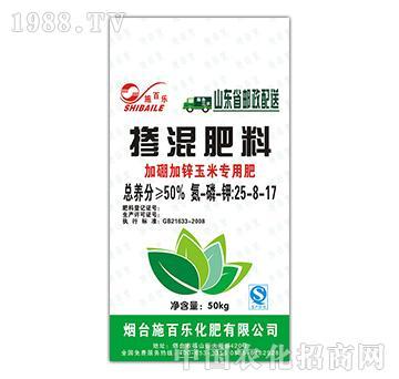加硼加钙玉米专用肥掺混肥料-施百乐