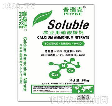 农业用硝酸铵钙-天行健