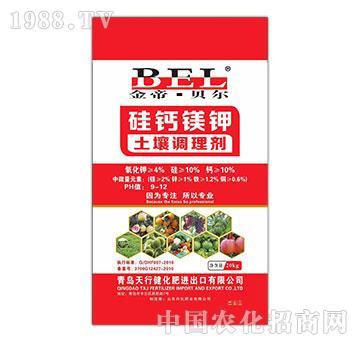硅钙镁钾土壤调理剂-天行健