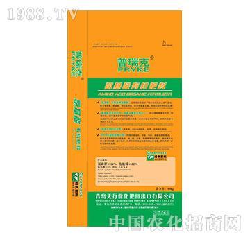 普瑞克-氨基酸有机肥-天行健