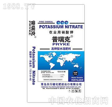 普瑞克-高钾型水溶肥13.5-0-46-天行健