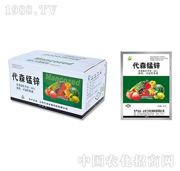 80%代森锰锌-三农