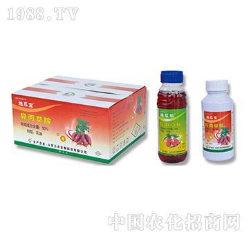 50%异丙草胺-地瓜宝-三农
