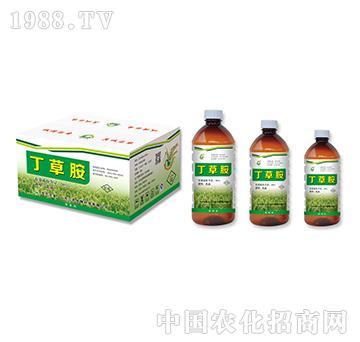 50%丁草胺-三农