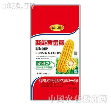 50kg聚能黄金氮-源磷