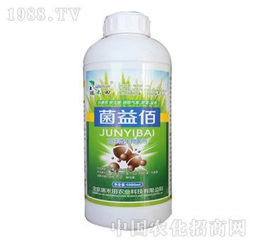 菌益佰高纯微生物菌剂-瑞禾田