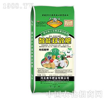 果蔬专用-智能双效肥1